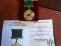 Медали-10