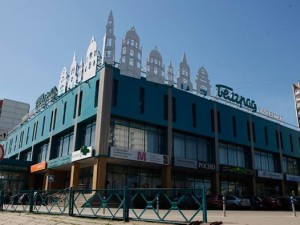 Белград торговый центр